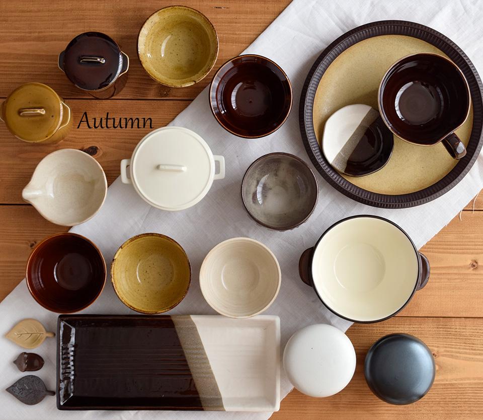 テーブルウェアイースト 秋食器