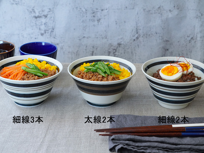 シンプルで和洋使える3種類の茶碗