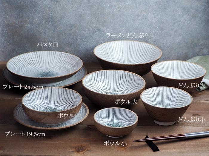 揃えて使ってカフェ風食器シリーズ