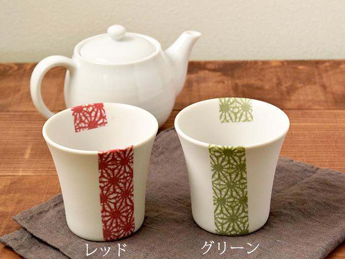 ペア食器や家族で好きな色を選べる2種類のカラー