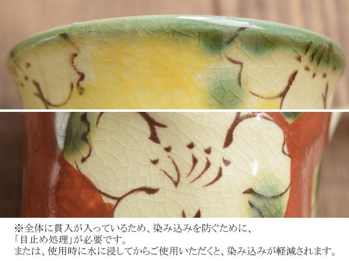 手書きのマグカップ 山茶花