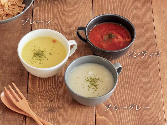 スープカップ ボヤージュ 軽量磁器 うすかる