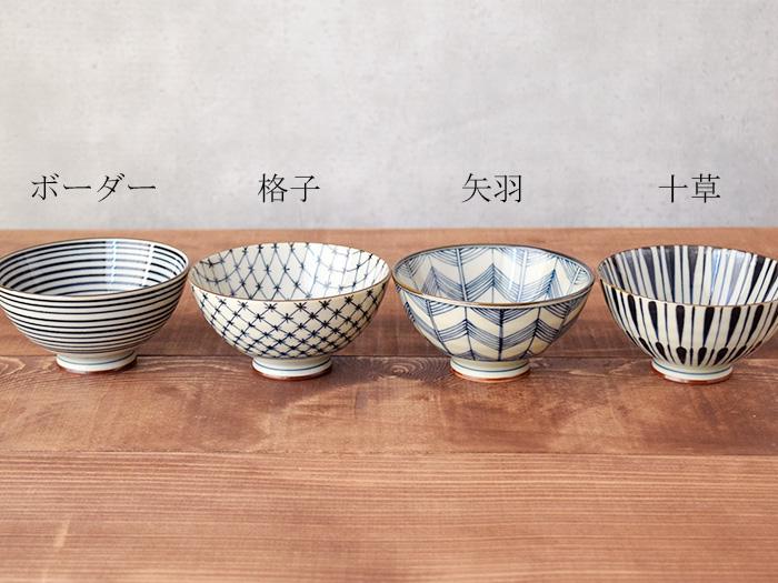 お茶碗 藍古染 深丸茶碗 和食器