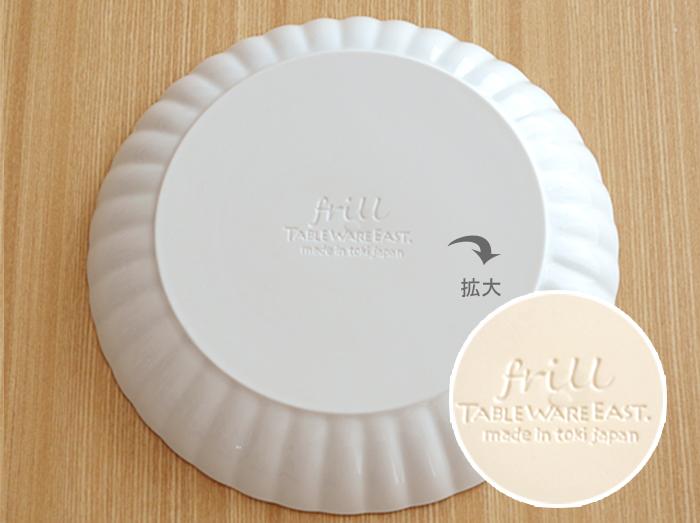フリルのお皿
