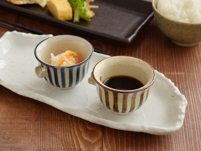 片口ミニ小鉢 7.5cm 手描き十草 茶(アウトレット)