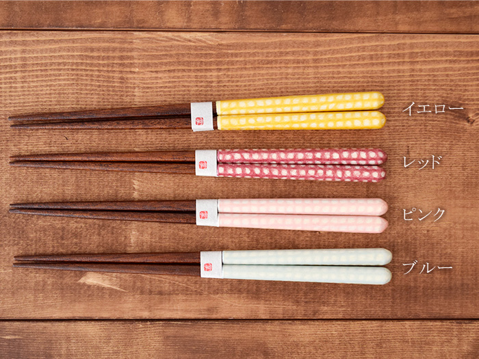 箸 子供箸 たなごころ 網目 18cm