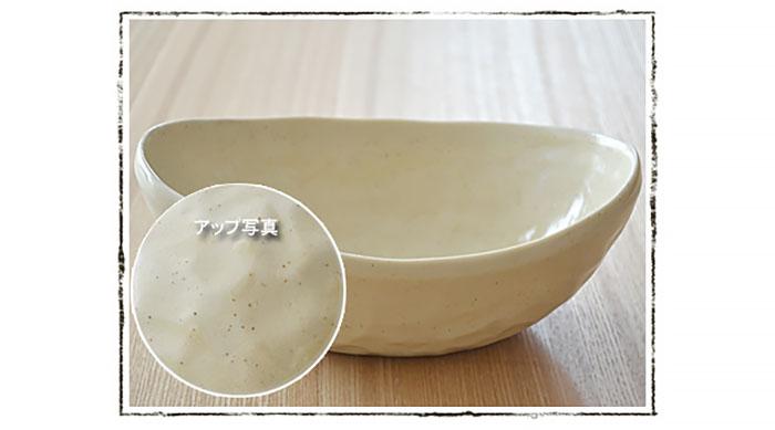 和の楕円鉢