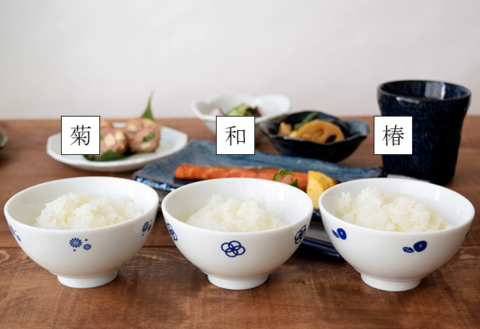 縁起の良いお茶碗 kuruhimo(クルヒモ)のおしゃれな和食器