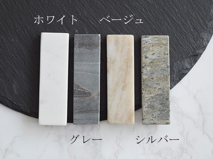 カトラリーレスト 11cm 大理石