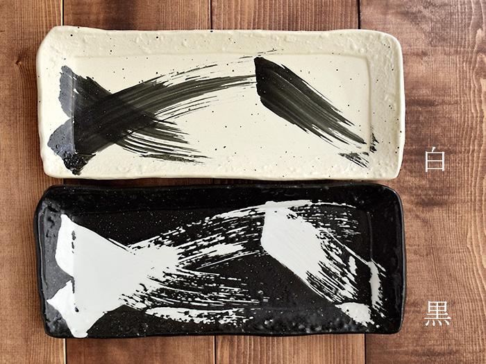 和食器 長角皿 石刷毛目