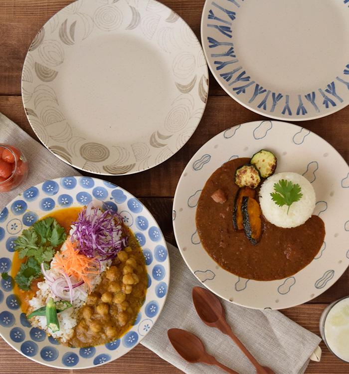 大皿 深皿 24cm 実り 和食器