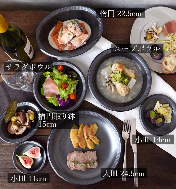 7種類の豊富な食器でテーブルコーディネートがもっとおしゃれになりますよ。
