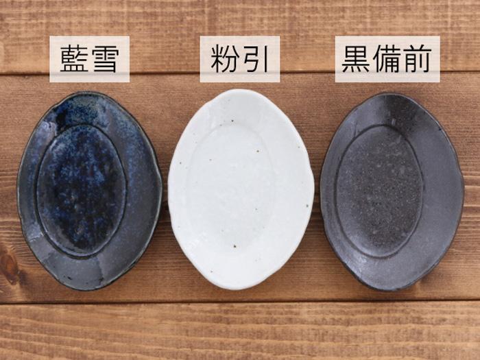 手持ちの食器とも合わせやすい、和モダンな3つのカラー。