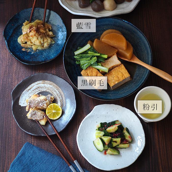 毎日の食卓をもっと楽しく 趣たっぷりの和色