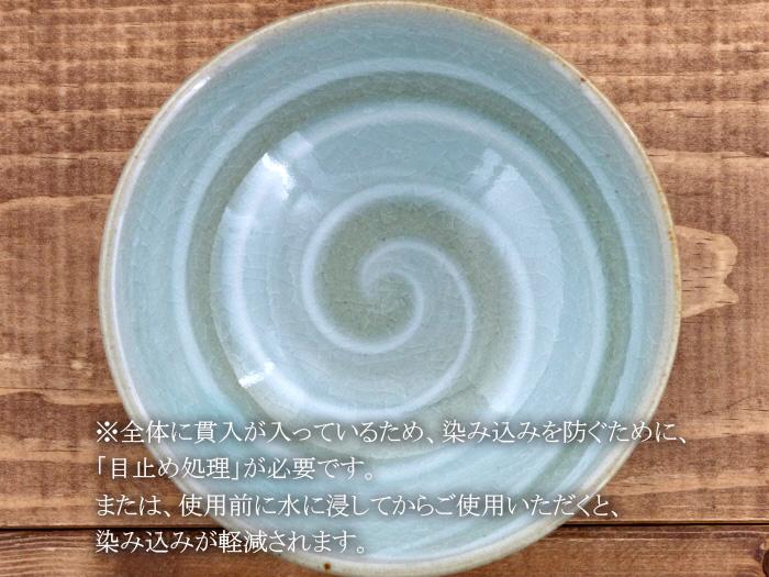 和食器 貫入小鉢 12.5cm うず模様