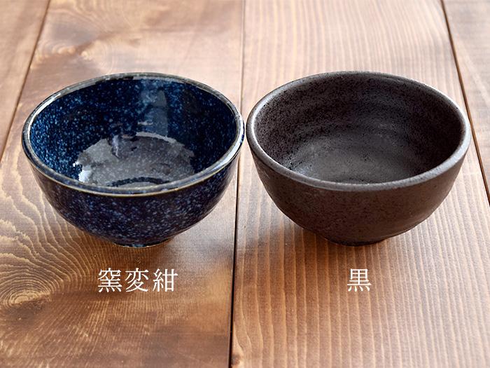 お茶碗 浅型