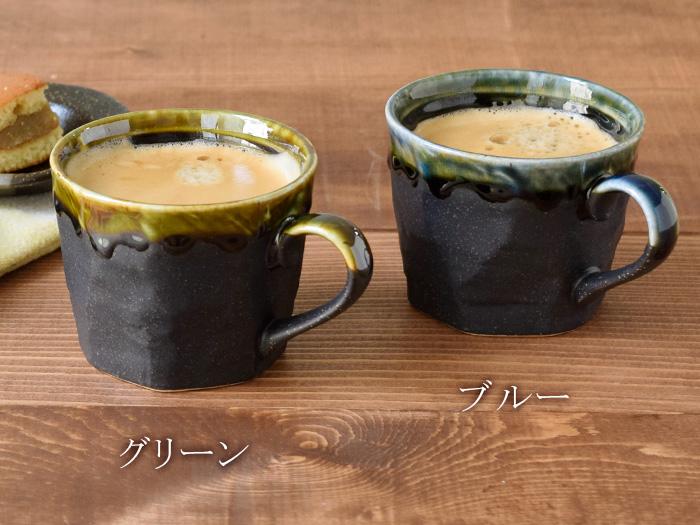 くつろぎ 大人のコーヒーカップ 削ぎ 渕貫入