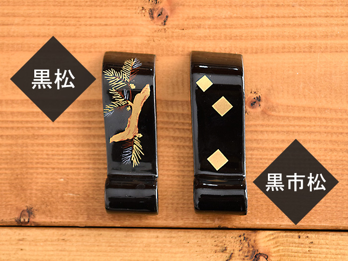 箸置き松巻物型