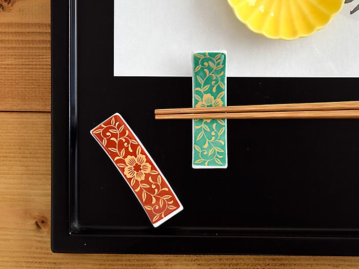 箸置き金彩唐草反型