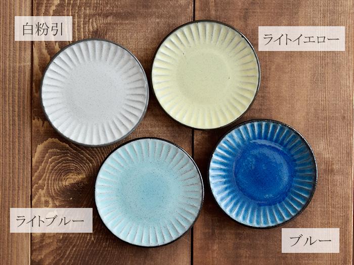 黒土粉引小皿 9.5cm