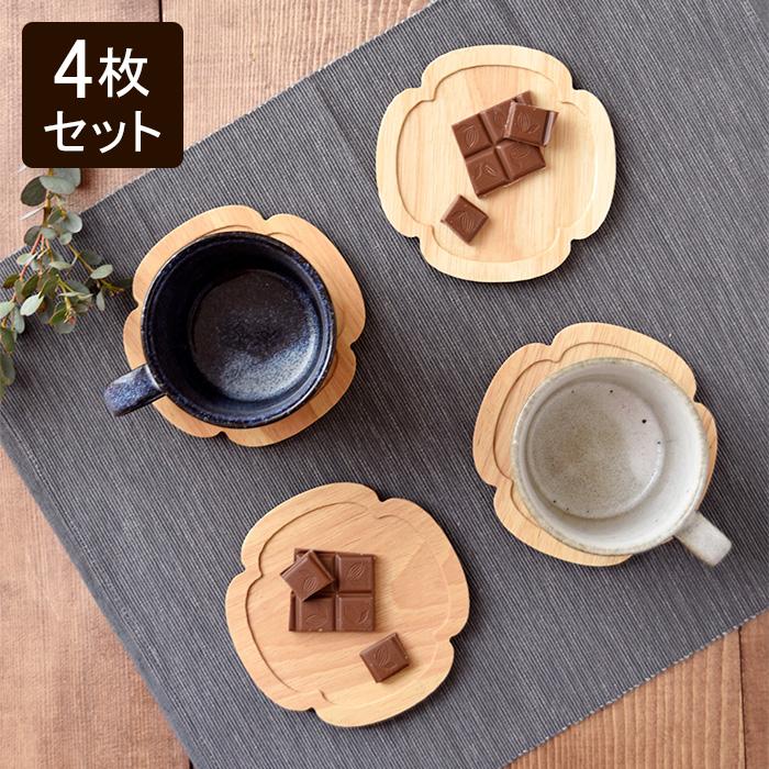 minoruba 木製 コースター 花形 4枚