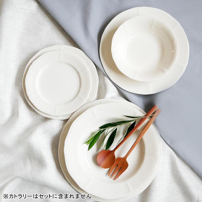 何にでも使えるシンプルで上品なデザイン「フリル」シリーズの食器6点セット