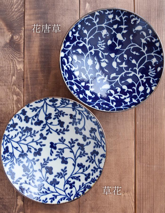 麺鉢 どんぶり ブルーフラワー 和食器
