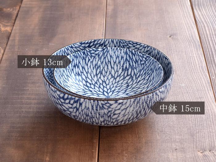 和食器 小鉢 13cm にじみ染付