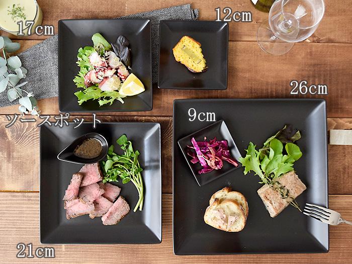 シンプルで使いやすいのに食卓に映える、角皿シリーズ。