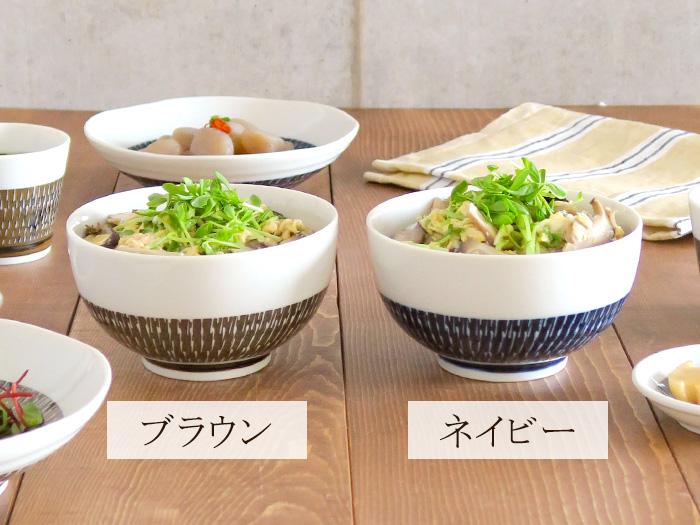 どんぶり お好み丼(小) トビカンナ 和食器