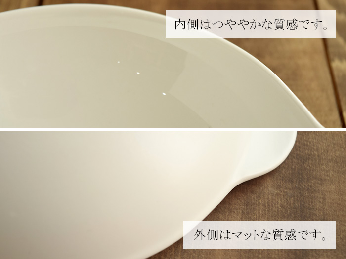 グラタン皿 17.5cm 丸 軽量&強化磁器