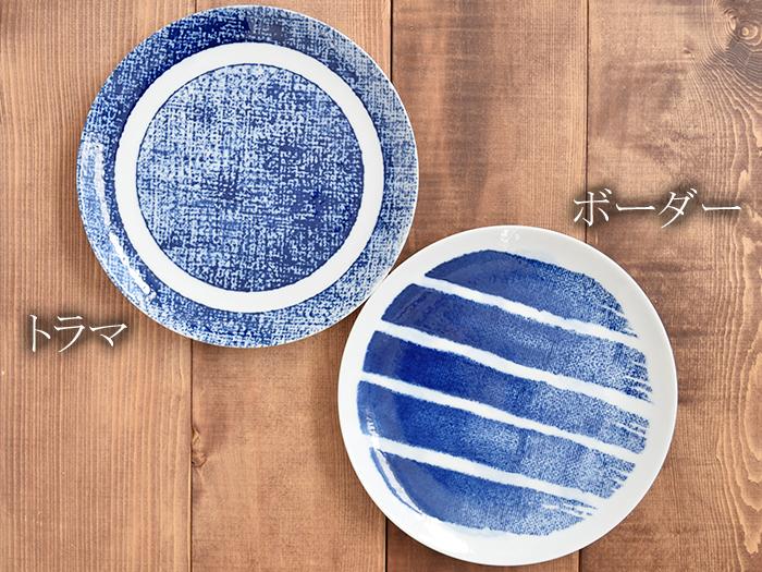 小皿 10cm にじみ染付 和食器