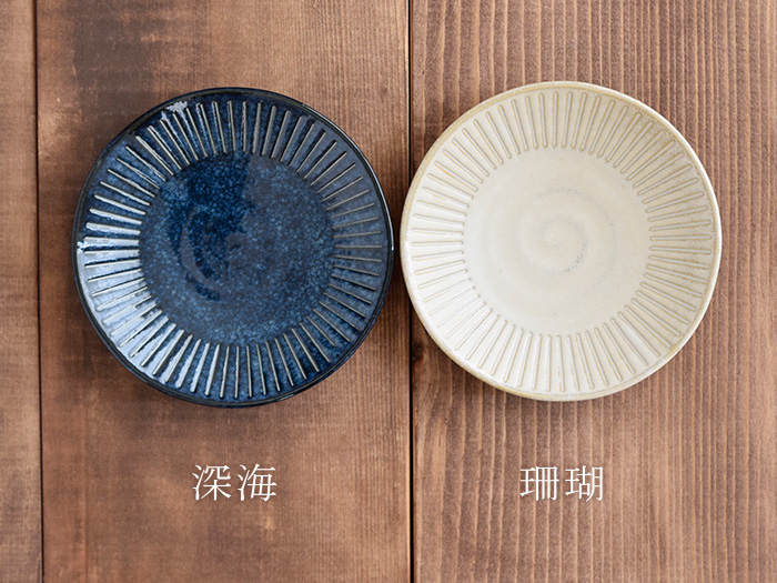 小皿 11センチ 彫十草