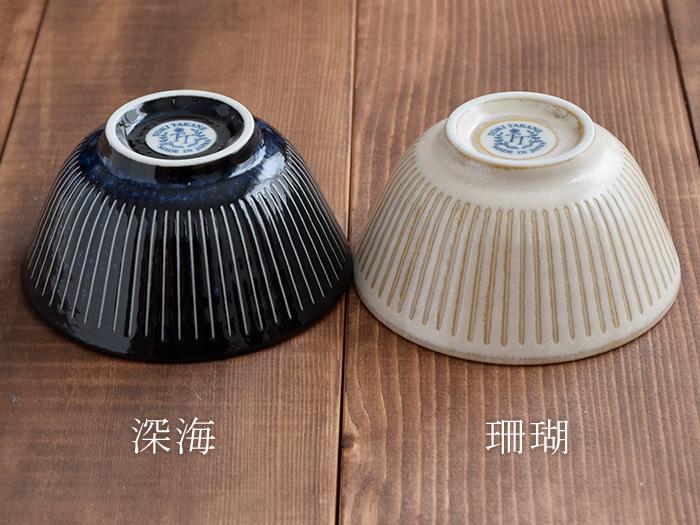 大きめお茶碗 彫十草