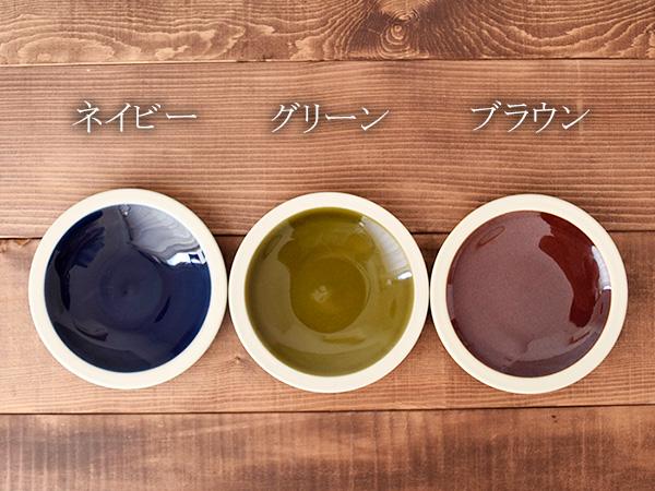 コーヒーカップ&ソーサー favo 塗分け