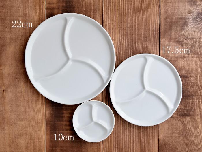 仕切り皿 おつまみ小皿